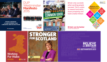 All Manifesto Covers 2015